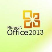 Office 2013: Пять причин по которым вам захочется установить именно эту версию