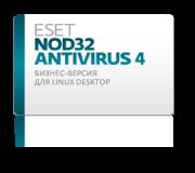 ESET NOD32 Antivirus 4 признан лучшим решением для защиты рабочих станций