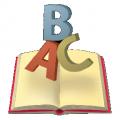 SDL OpenExchange приложение месяца - MSWord Grammar Checker