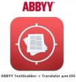ABBYY TextGrabber + Translator 3.0 для iOS для людей с нарушениями зрения