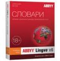 Новый ABBYY Lingvo 6 стал быстрее и пополнился курсом грамматики от OxfordShare.