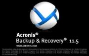 Новая версия Acronis Backup & Recovery 11.5 уже в продаже!