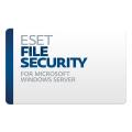 ESET NOD32 File Security – новое решение для защиты файловых серверов.