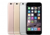 Выгодная и удобная покупка iPhone 6s 16gb CPO