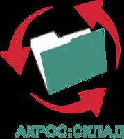 АКРОС Склад