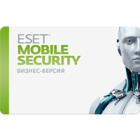 ESET Mobile Security Бизнес-версия