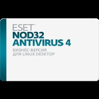 ESET NOD32 Antivirus 4 Бизнес-версия для Linux Desktop