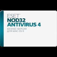 ESET NOD32 Antivirus 4 Бизнес-версия для Mac OS X