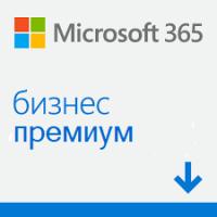 Microsoft 365 бизнес премиум
