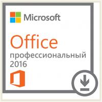 Microsoft Office профессиональный 2016