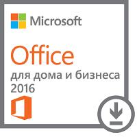 Microsoft Office для дома и бизнеса 2016