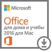Microsoft Office для дома и учебы 2016 для Mac