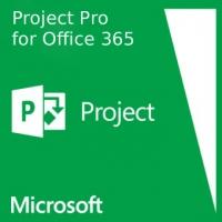 Project Pro For Office 365 купить по лучшей цене консультация