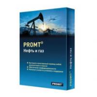 PROMT 11 Professional Нефть и газ