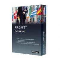 PROMT Professional 11 Многоязычный, Госсектор