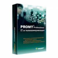 PROMT Professional 11 IT и телекоммуникации
