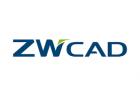 Бесплатный апгрейд до ZWCAD 2021
