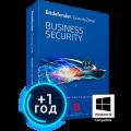 При покупке Business Security - второй год в подарок!