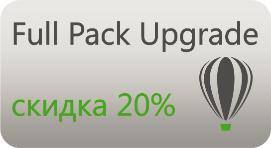 Сэкономьте 20% - Обновите свой CorelDRAW Graphics Suite сейчас!